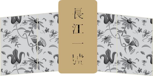CJ Design B by 遠山藍
