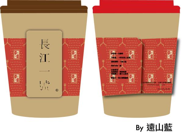 CJ Design by 遠山藍