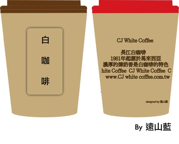 CJ Design G by 遠山藍