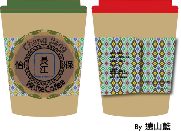 紙コップデザイン第二弾by遠山藍