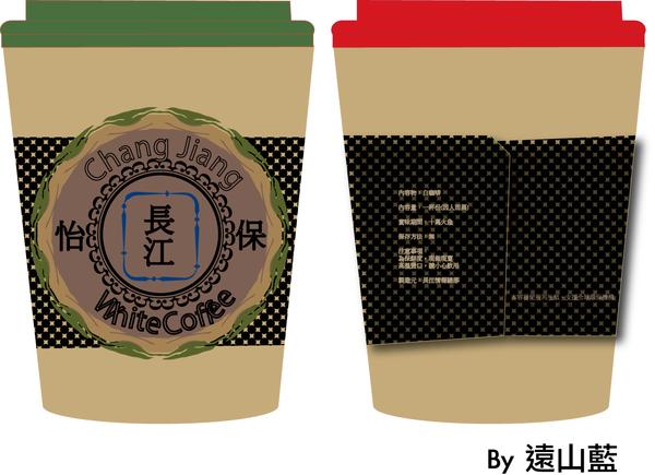 紙コップデザイン第二弾B by遠山藍