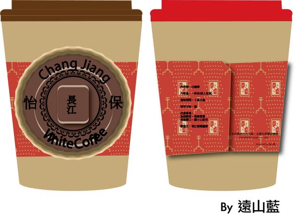 紙コップデザイン第二弾C by遠山藍