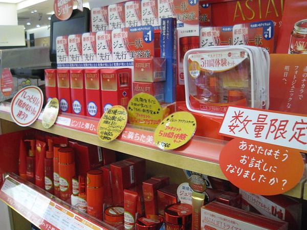 ASTALIFT塗在臉上的果醬?凝膠狀的護膚新習慣