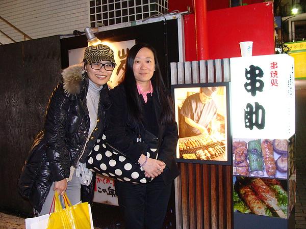 東京最好吃的串焼き店*遠山藍推薦