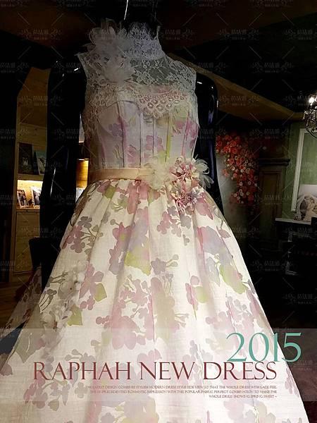 2015禮服