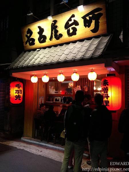 nagoya002.jpg
