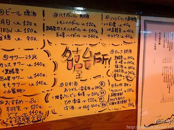 nagoya008.jpg
