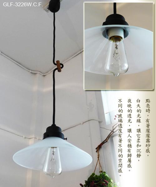 GLF-3226錐玻黑五金吊燈2