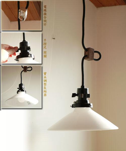 GLF3204-06錐玻PP塑料吊燈2