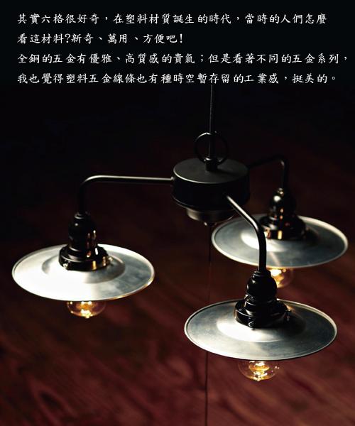 GLF3232小鋁平蓋塑料三燈一式吊燈2
