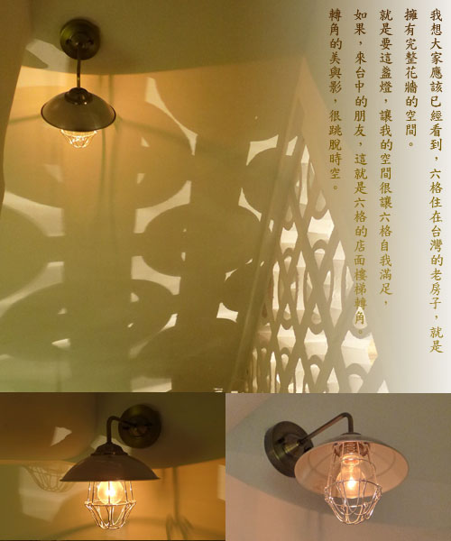 GLF-3215銅製直角圓蓋掀網壁燈2