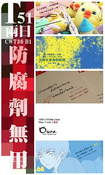 CWT36-DM.jpg