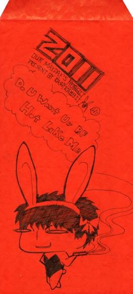 2011兔團長