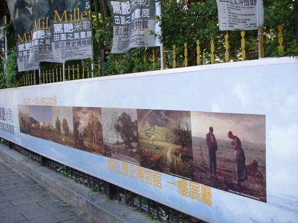 米勒展的海報