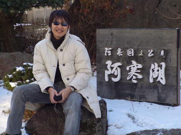 20071115北海道