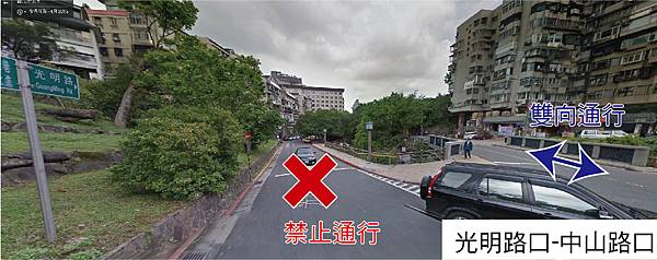 單行道注意-02.jpg