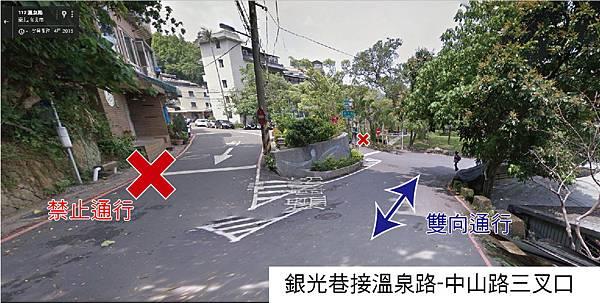 單行道注意-03.jpg