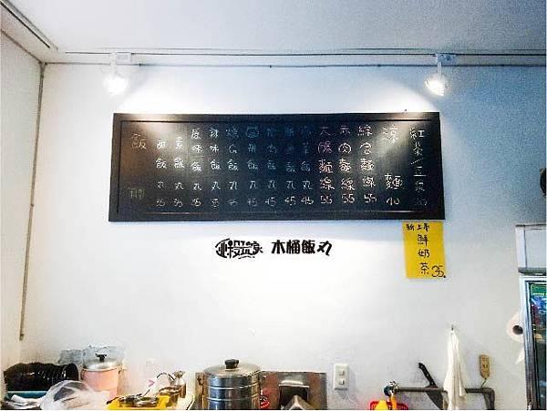 木桶飯丸-05.jpg