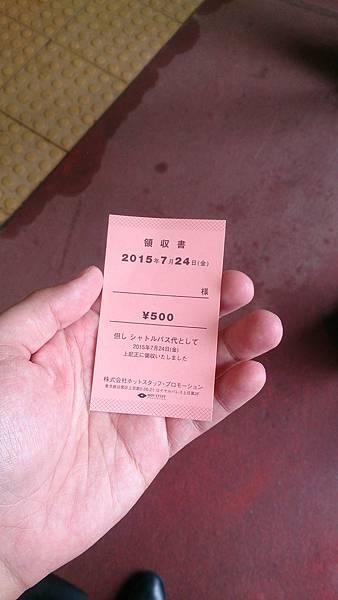 DSC_1079