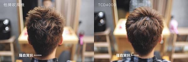 DSC_9680.JPG
