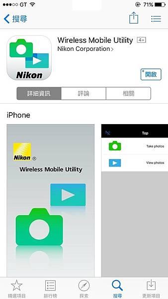 Nikon APP_161223_0001.jpg