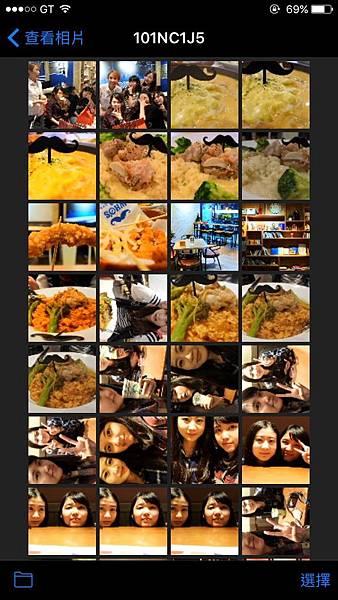 Nikon APP_161223_0005.jpg