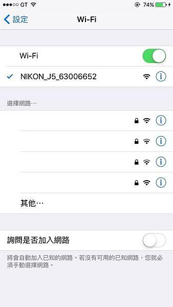 Nikon APP_161223_0007.jpg
