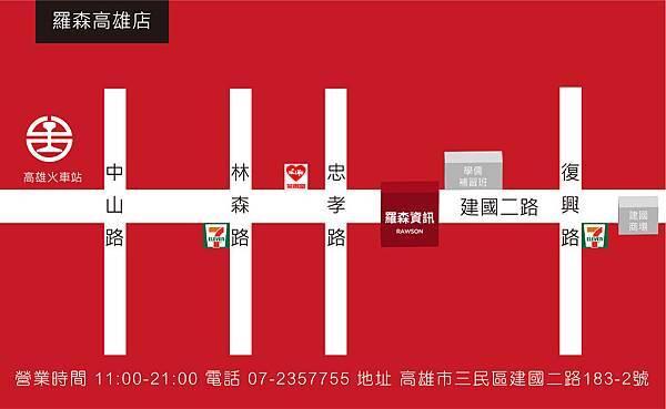 高雄門市地圖.jpg