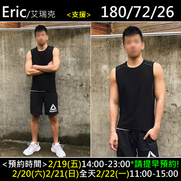 Eric1.png