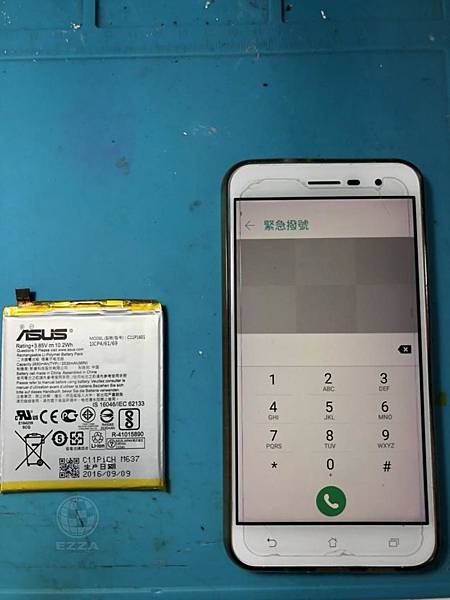 ASUS ZenFone3 電池更換.jpg