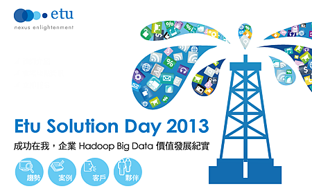 ETU solution day