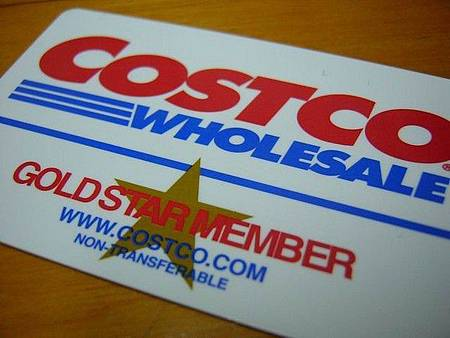 COSTCO會員卡