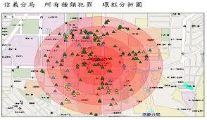 台北市犯罪地圖.jpg