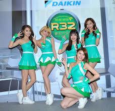 大金空調R32.jpg