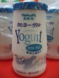 養樂多優酪乳.jpg