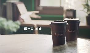 Let%5Cs cafe.jpg