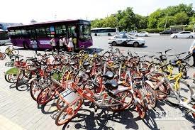 共享單車.jpg