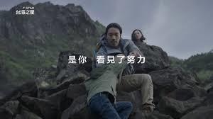 台灣之星.jpg