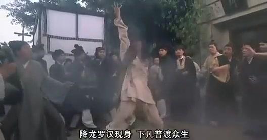 祥龍羅漢.jpg