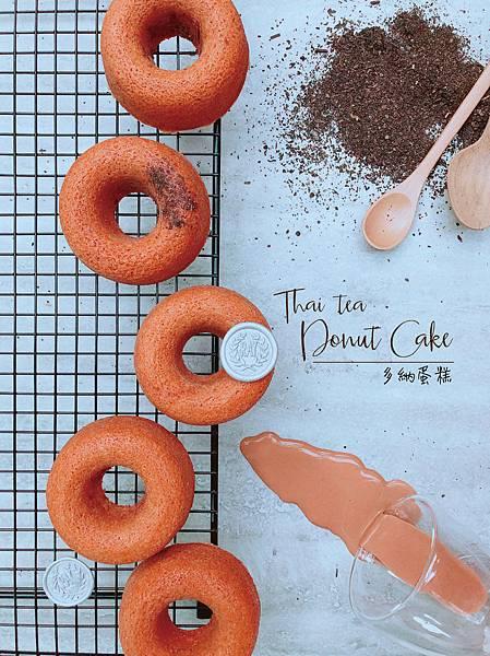 泰泰多納蛋糕-01.jpg