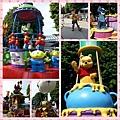 PhotoGrid_1379761119382.jpg