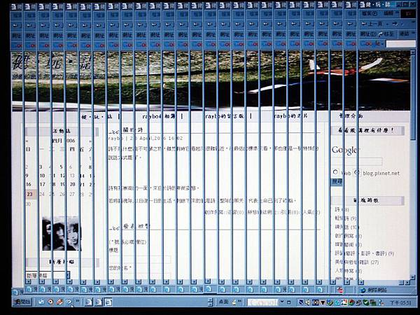 (1024x768)螢幕除以26個視窗