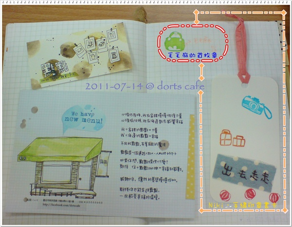 DSC00632-2.JPG
