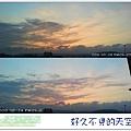 DSC00756-p.jpg