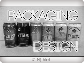 包裝設計 Packaging Design