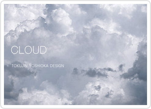 cloud_sofa.png