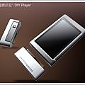 diy_player.png