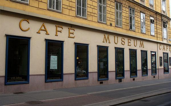 coffee museum2.jpg