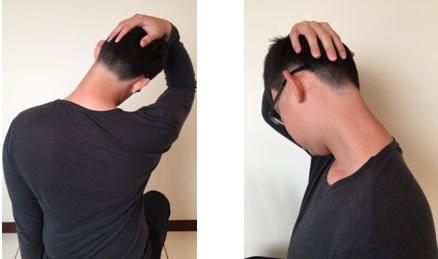 upper trapezius stretch.jpg