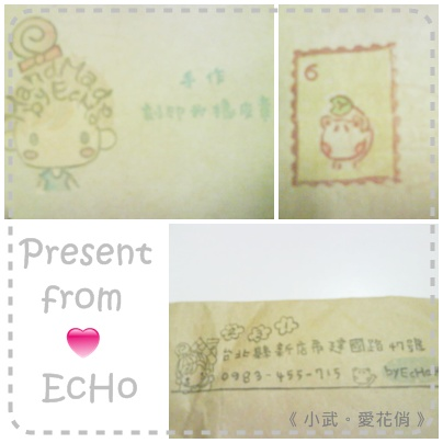 Present from EcHo